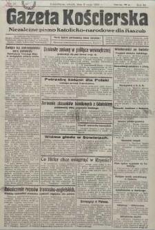 Gazeta Kościerska, nr 53, 1938