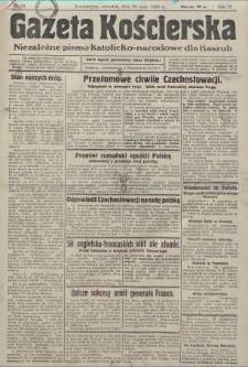 Gazeta Kościerska, nr 63, 1938