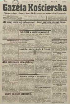 Gazeta Kościerska, nr 65, 1938