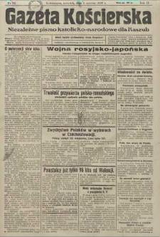 Gazeta Kościerska, nr 66, 1938