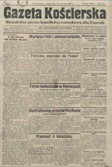 Gazeta Kościerska, nr 77, 1938