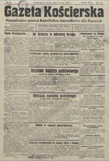 Gazeta Kościerska, nr 83, 1938