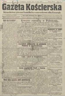 Gazeta Kościerska, nr 90, 1938