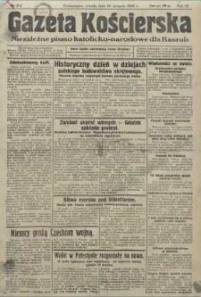 Gazeta Kościerska, nr 104, 1938