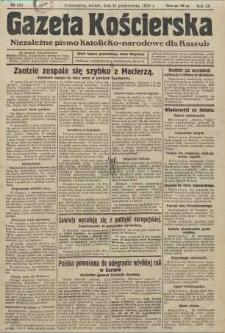 Gazeta Kościerska, nr 122, 1938