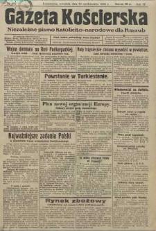 Gazeta Kościerska, nr 126, 1938