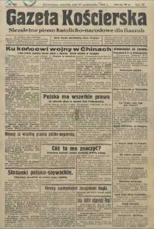 Gazeta Kościerska, nr 129, 1938