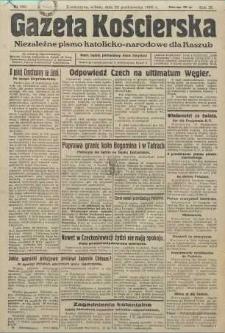 Gazeta Kościerska, nr 130, 1938