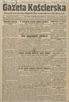 Gazeta Kościerska, nr 131, 1938