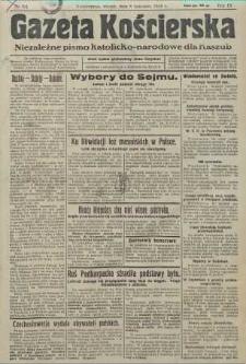 Gazeta Kościerska, nr 134, 1938
