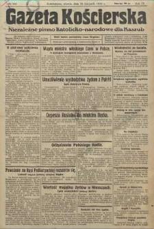 Gazeta Kościerska, nr 140, 1938