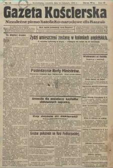 Gazeta Kościerska, nr 141, 1938