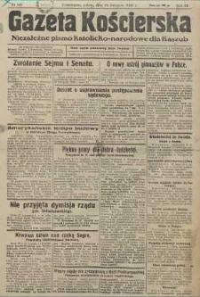 Gazeta Kościerska, nr 142, 1938