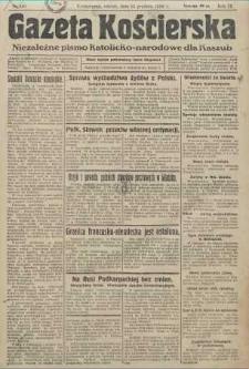 Gazeta Kościerska, nr 148, 1938