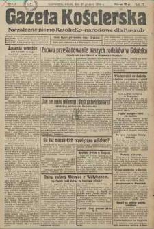 Gazeta Kościerska, nr 151, 1938