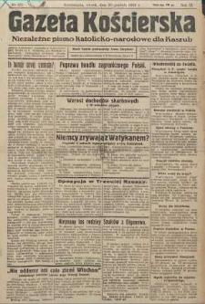 Gazeta Kościerska, nr 152, 1938