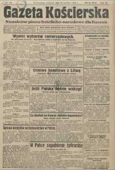 Gazeta Kościerska, nr 153, 1938