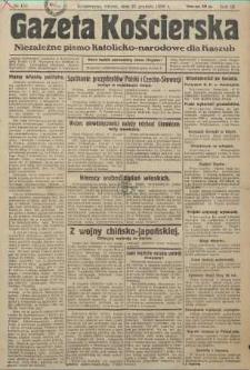 Gazeta Kościerska, nr 155, 1938