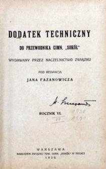 """Dodatek Techniczny do Przewodnika Gimnastycznego """"Sokół"""". Rocznik I 1925"""