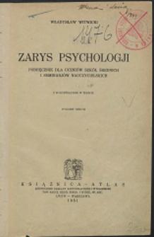 Zarys psychogji