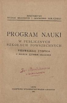 Program nauki w publicznych szkołach powszechnych pierwszego stopnia z polskim językiem nauczania