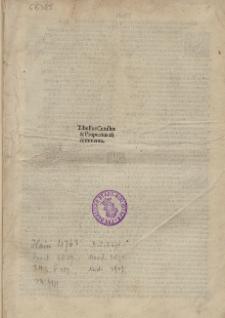 Elegiae cum commento Bernardini Veronensis / Albius Tibullus. Carmina cum commento Antonii Partenii [...]
