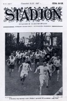 Stadjon, 1927, nr 13