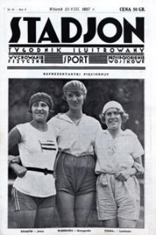 Stadjon, 1927, nr 34