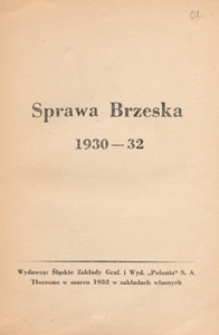 Sprawa brzeska 1930-32
