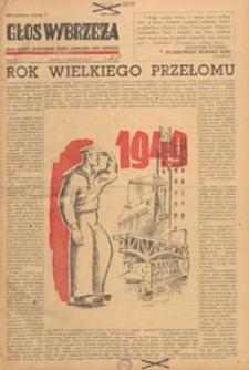 Głos Wybrzeża : organ Komitetu Wojewódzkiego Polskiej Zjednoczonej Partii Robotniczej, 1949.12.19 nr 349