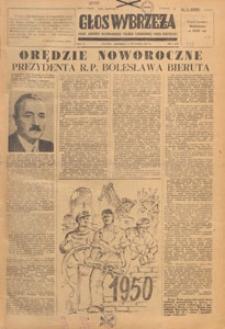 Głos Wybrzeża : organ Komitetu Wojewódzkiego Polskiej Zjednoczonej Partii Robotniczej, 1950.06.24 nr 172