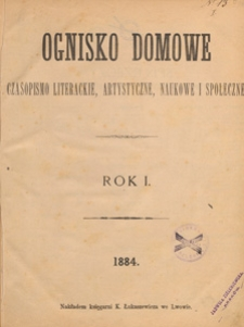Ognisko Domowe, 1884.07.15 nr 14