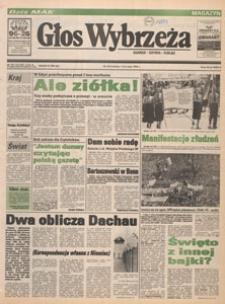 Głos Wybrzeża, 1995.11.13 nr 262
