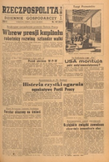 Rzeczpospolita i Dziennik Gospodarczy, 1948.05.05 nr 122