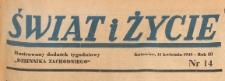 Świat i życie. Ilustrowany dodatek tygodniowy Dziennika Zachodniego, 1948.04.11 nr 14