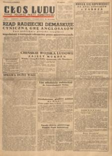 Głos Ludu : pismo codzienne Polskiej Partii Robotniczej, 1948.11.09 nr 309