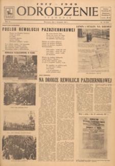 Odrodzenie : tygodnik, 1949.11.27 nr 48