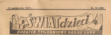 Świat Dzieci. Dodatek tygodniowy Głosu Ludu, 1947.10.14 nr 42