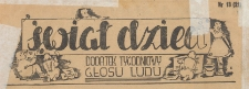 Świat Dzieci. Dodatek tygodniowy Głosu Ludu, 1946 nr 13