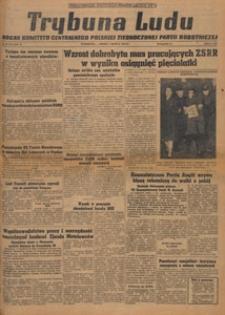 Trybuna Ludu : organ Komitetu Centralnego Polskiej Zjednoczonej Partii Robotniczej, 1949.03.27 nr 84