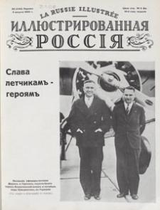 Illûstrirovannaâ Rossiâ = La Russie Illustrée, 1933.08.05 nr 32