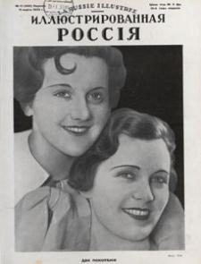 Illûstrirovannaâ Rossiâ = La Russie Illustrée, 1933.03.11 nr 11