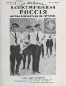 Illûstrirovannaâ Rossiâ = La Russie Illustrée, 1933.05.20 nr 21