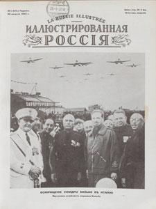 Illûstrirovannaâ Rossiâ = La Russie Illustrée, 1933.08.26 nr 35