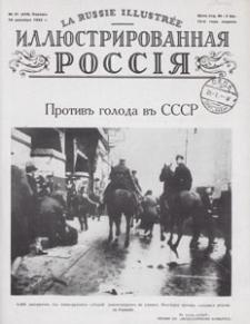 Illûstrirovannaâ Rossiâ = La Russie Illustrée, 1933.12.16 nr 51