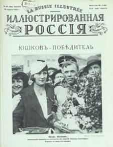Illûstrirovannaâ Rossiâ = La Russie Illustrée, 1934.08.18 nr 34