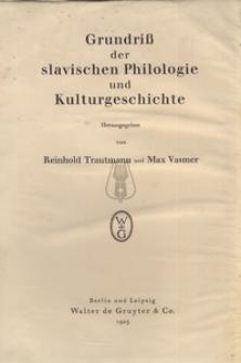 Grundris der slavischen Philologie und kultturgeschichte