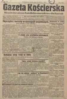 Gazeta Kościerska 1937, nr151