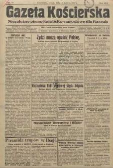 Gazeta Kościerska, 1937, nr73