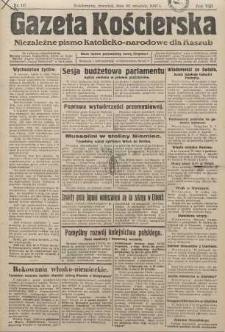 Gazeta Kościerska 1937, nr117